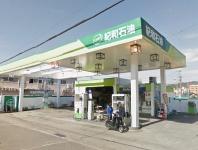 紀和石油株式会社の求人情報を見る