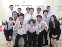 東日本エコロジー株式会社 本社の求人情報を見る