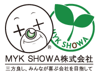 MYK SHOWA 株式会社の求人情報を見る