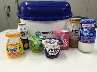 【雪印メグミルク製品の無料サンプルを各ご家庭に配…