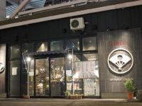 居酒屋 HIROKI西口店 の求人情報を見る