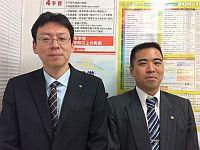 日建学院 奈良校の求人情報を見る