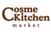 会社ロゴ・Cosme Kitchen Market 万代シティ ビルボードプレイス店の求人情報