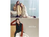 snidel/Mila Owen 万代シティ ビルボードプレイス店の求人情報を見る