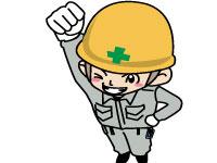 LIXILリフォームショップ石島建設 株式会社石島建設の求人情報を見る