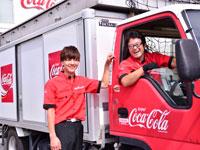コカ・コーライーストジャパン株式会社 長岡センターの求人情報を見る