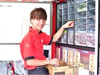 コカ・コーライーストジャパン株式会社 前橋センターの求人情報を見る