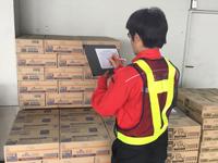 コカ・コーライーストジャパン株式会社 宇都宮センターの求人情報を見る