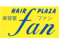 美容室 HAIR PLAZA fan フレッセイ板倉店の求人情報を見る