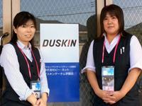 株式会社ビー・ネット ダスキンデータム笠間店の求人情報を見る