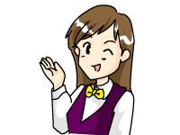 株式会社日本総合スタッフ 那須支社の求人情報を見る