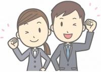 株式会社日本総合スタッフの求人情報を見る