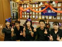 けんこう和心 熊谷店(湯楽の里熊谷店内)の求人情報を見る