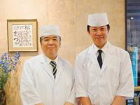 寿司・和食職人・店長候補