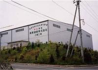 萩原鋼業株式会社の求人情報を見る