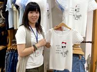 ハニーズ 釧路店の求人情報を見る
