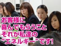 株式会社 エージー・ジャパン カスタマーサポートセンターの求人情報を見る