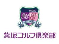 紫塚ゴルフ倶楽部の求人情報を見る