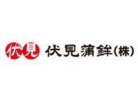 伏見蒲鉾株式会社 本社工場の求人情報を見る