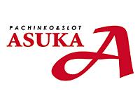 パチンコ アスカ太田店の求人情報を見る
