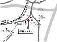 9/26(月)柴田町に採用センターOPEN!
