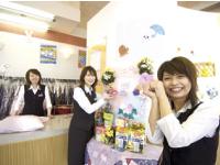 うさちゃんクリーニング 西那須野店 の求人情報を見る