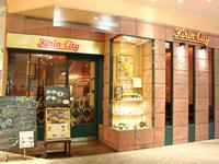 キリンシティ イーサイト高崎店の求人情報を見る