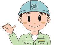 田中機工株式会社 境営業所の求人情報を見る