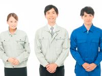横田ボード株式会社の求人情報を見る