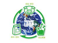 世界一の循環型社会を創造する総合リサイクルカンパニー