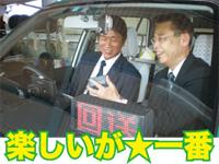 ギオン自動車株式会社の求人情報を見る