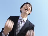 株式会社 ニチエ 長野営業所の求人情報を見る