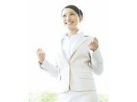 株式会社 日江企画 長野営業所の求人情報を見る