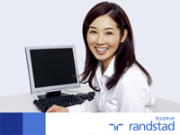 ランスタッド(株) 四日市オフィスの求人情報を見る