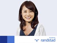 ランスタッド(株) 高松オフィスの求人情報を見る