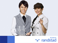 ランスタッド(株) 新宿オフィスSPOT課(東京SPOT)の求人情報を見る