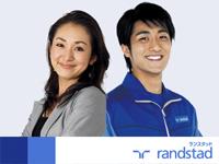 ランスタッド(株) 新潟支店長岡センター インハウス事業部第四営業グループの求人情報を見る