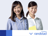 ランスタッド(株) 宮崎支店の求人情報を見る
