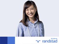 ランスタッド(株) 広島オフィスの求人情報を見る