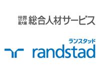 ランスタッド(株) 松山オフィスの求人情報を見る