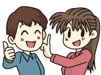 株式会社TOKAI 和光支店の求人情報を見る