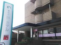 東松山第一ホテルの求人情報を見る