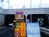 警備日本株式会社 警備本部の求人情報を見る