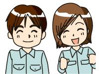 株式会社 中川工業所の求人情報を見る