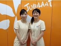 ジュビラン株式会社 京都支店の求人情報を見る