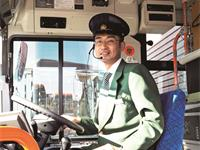 群馬中央バス株式会社の求人情報を見る