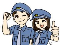 株式会社 SPS埼玉支社の求人情報を見る