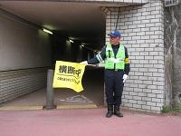 株式会社 ジェイ・セキュリティ 新潟本社の求人情報を見る