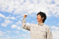 高木工業株式会社 仙台南営業所の求人情報を見る