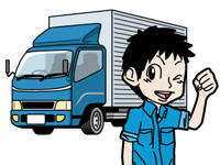 新潟高速運輸株式会社の求人情報を見る